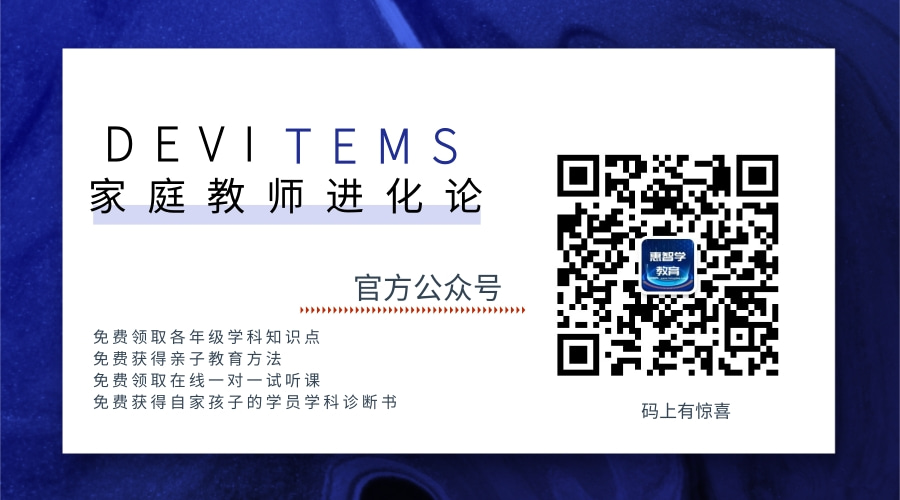 蓝色炫酷风横向二维码@凡科快图.jpg